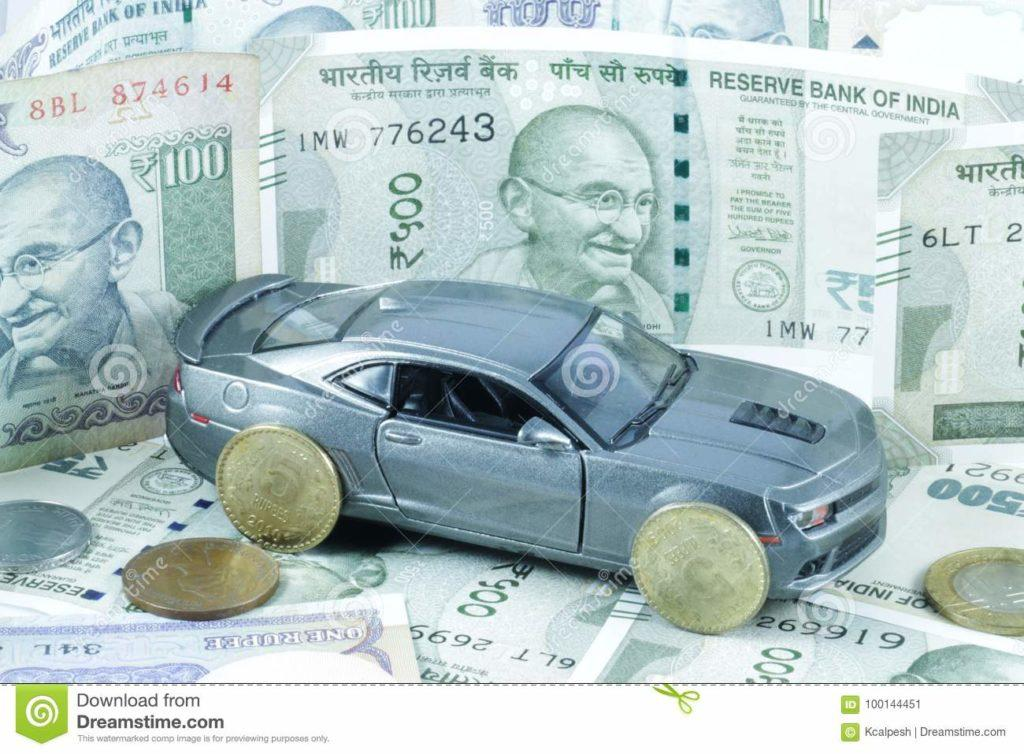 Indian Currency Images - Car Loan, Car Expenses