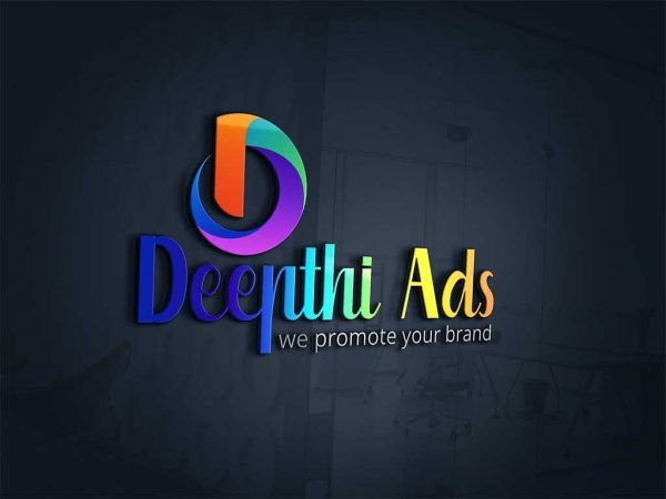deepthi-ads-logo-by-pixellicious